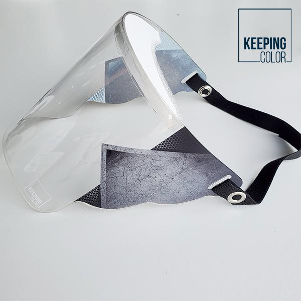 Carbon Fiber Face Shield